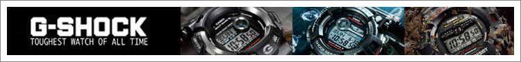 Casio G-Shock Watches